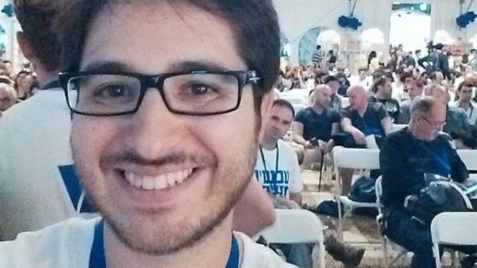 Timeout תל אביב – ראיון קצר