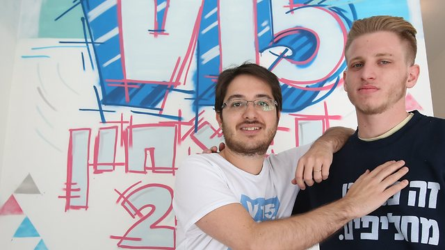 Interview with me  & Itamar about V15 – Victory 2015
