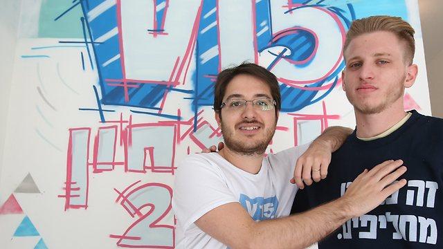 Nimrod Dweck, left, and Itamar Weizman (Photo: Shaul Golan)