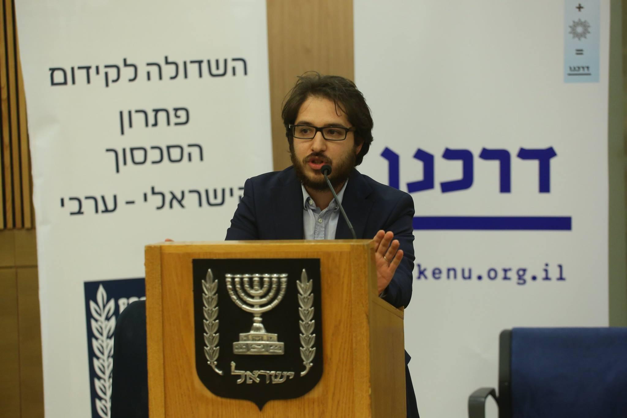נמרוד דוויק באירוע השדולה לפתרון הסכסוך הערבי-ישראלי